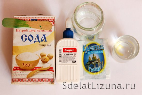 Как сделать лизуна без клея пва из соды