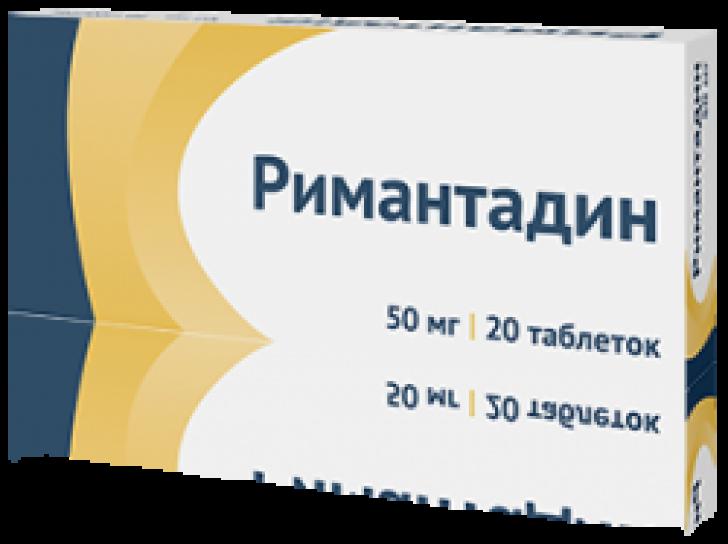 Ремантадин инструкция по применению таблетки