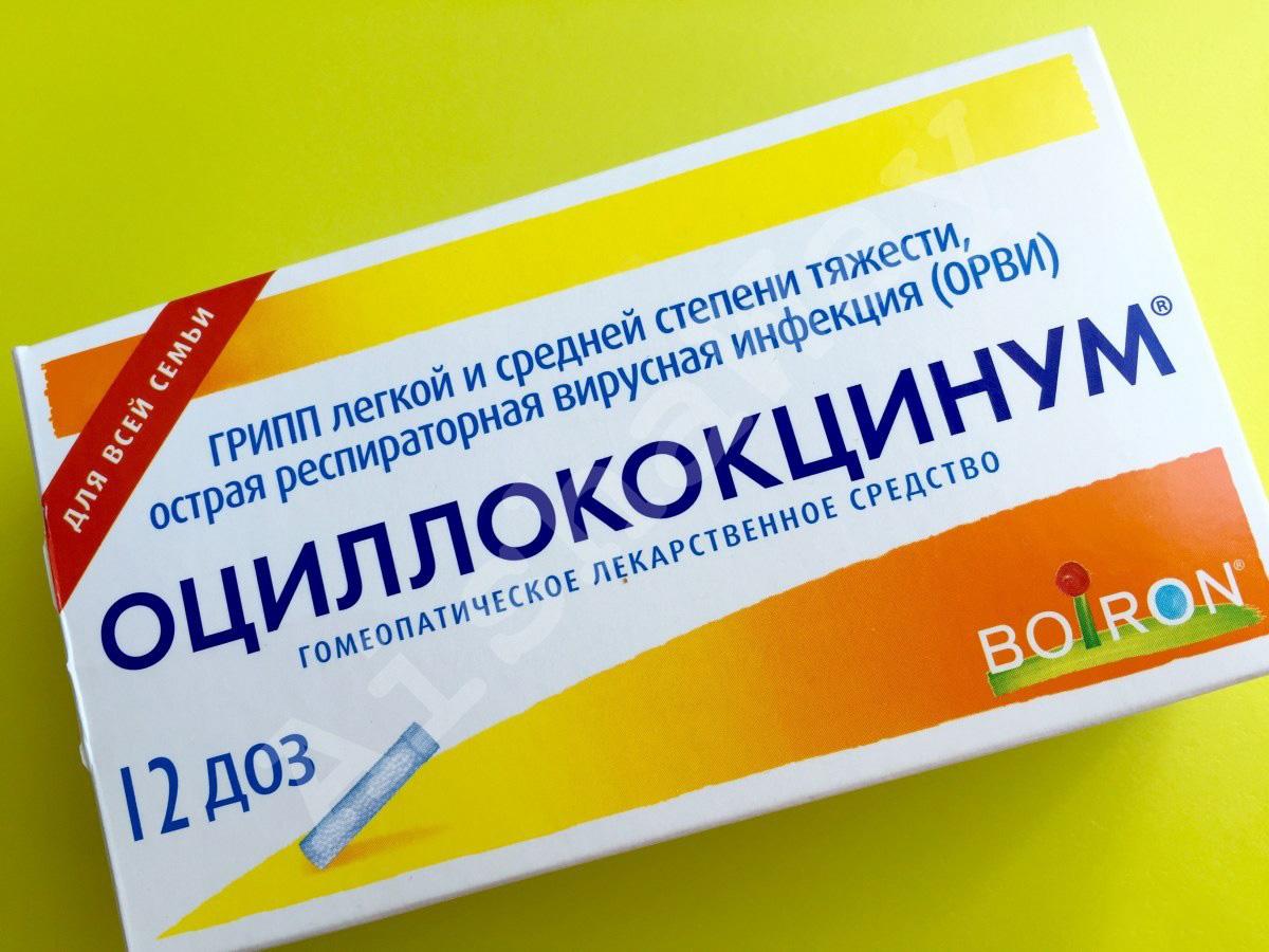 Противовирусное лечение у беременных 23