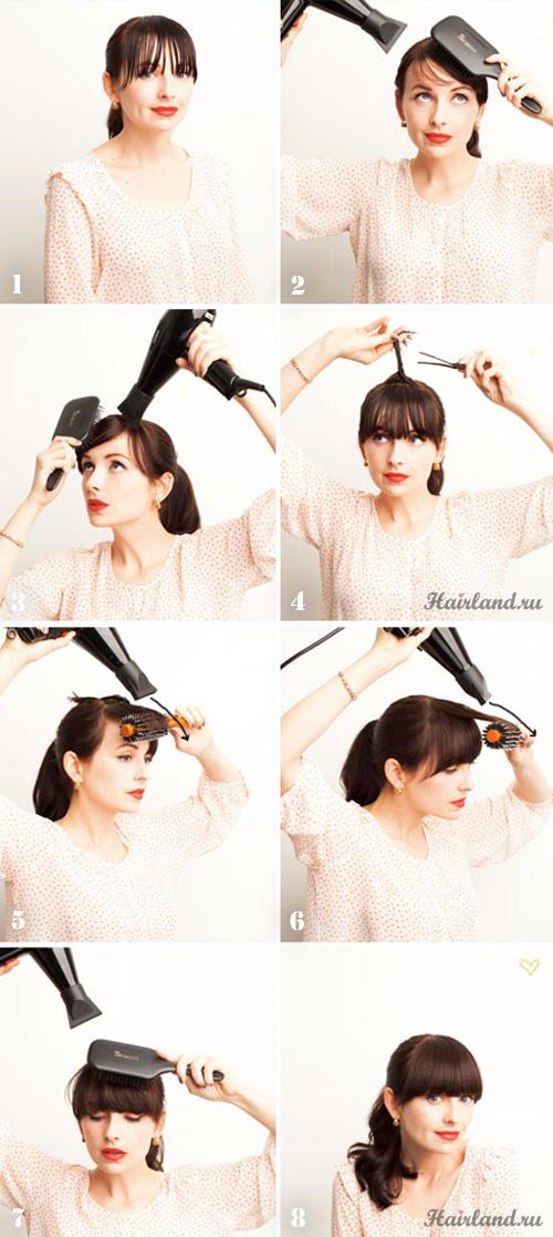 Как сделать причёску из чёлки 402