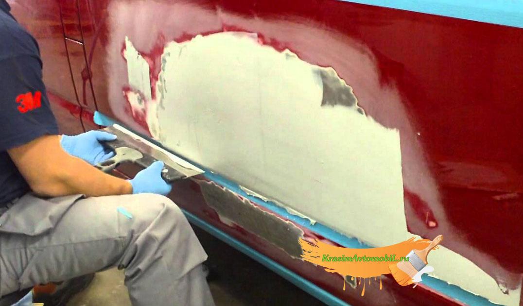 Шпаклевание и покраска автомобиля своими руками 95
